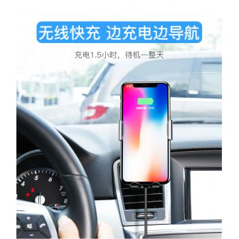 (BLACK) Basues Wireless Charger Car Holder