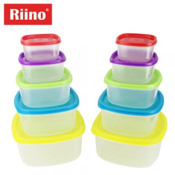 Riino 20PCS Multifunctional Food Container Including Lid