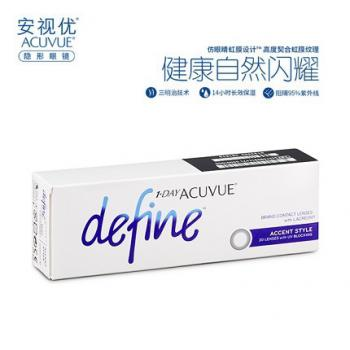 1 Day Acuvue Define (30pcs) Daily Disposable Contact Lens